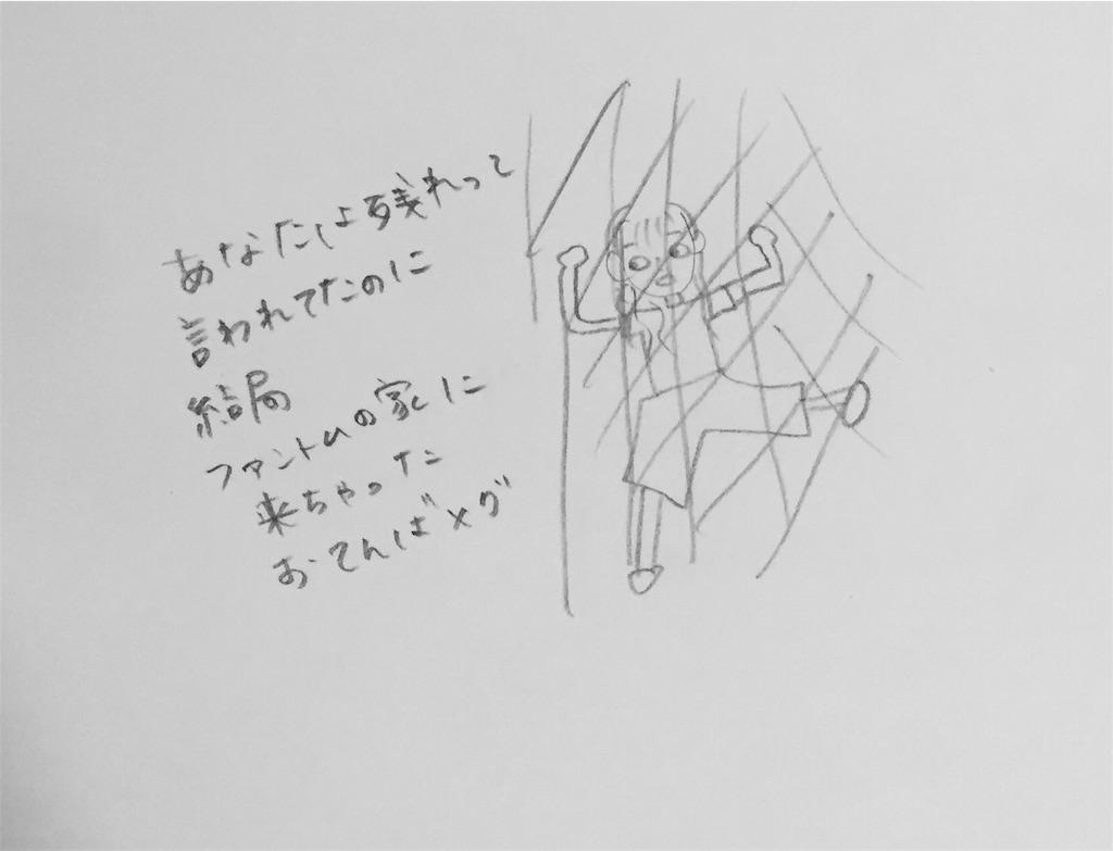 f:id:hanakara:20170921152702j:image