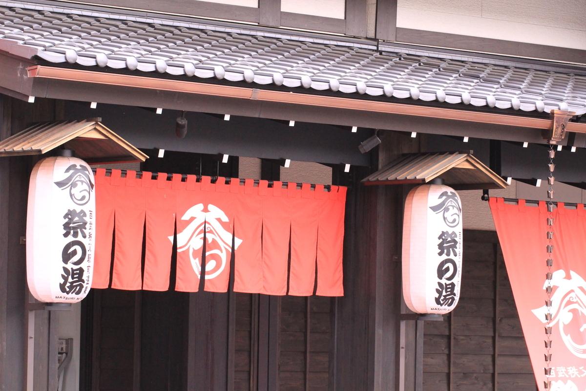 f:id:hanakasumi:20190504161616j:plain