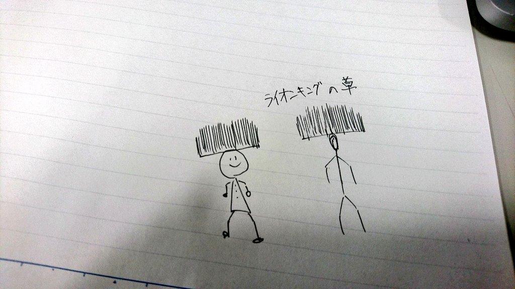 f:id:hanakayui:20180201113904j:plain