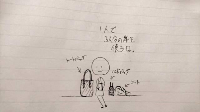 f:id:hanakayui:20180220165921j:image