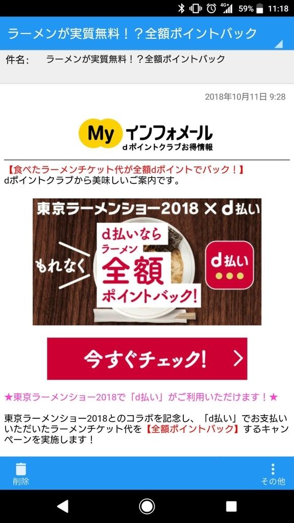 f:id:hanakayui:20181012112331j:plain