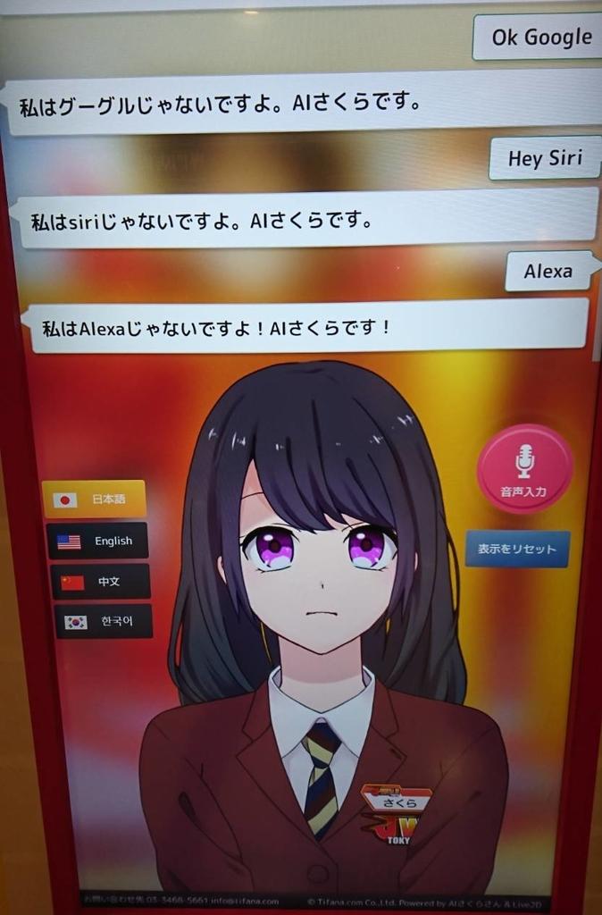 f:id:hanakayui:20181214114813j:plain