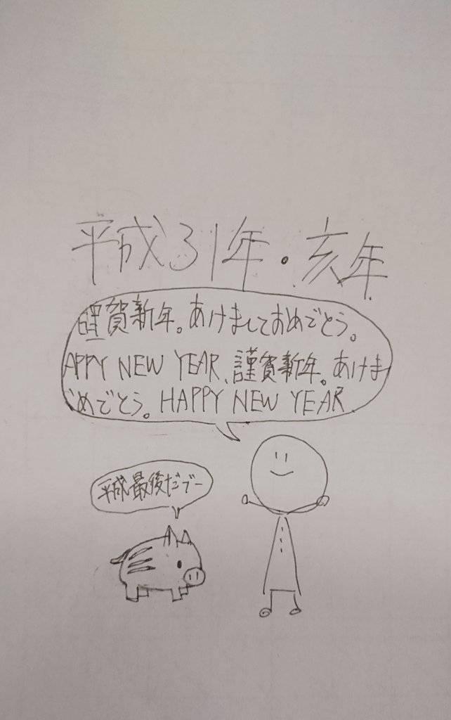 f:id:hanakayui:20190115122854j:plain