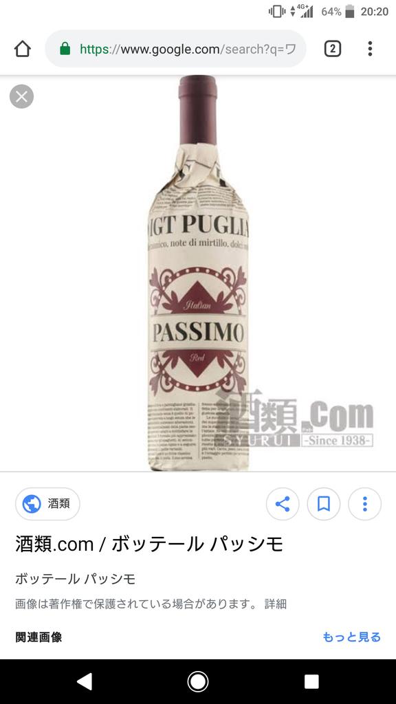 f:id:hanakayui:20190205152729p:plain