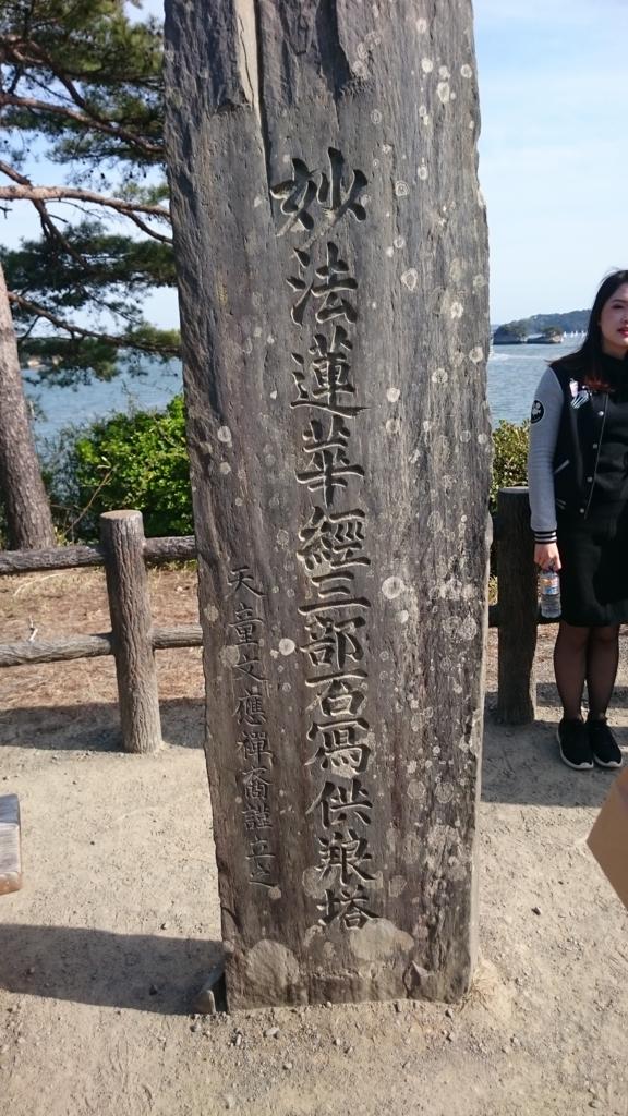 f:id:hanaki0325:20170506184027j:plain