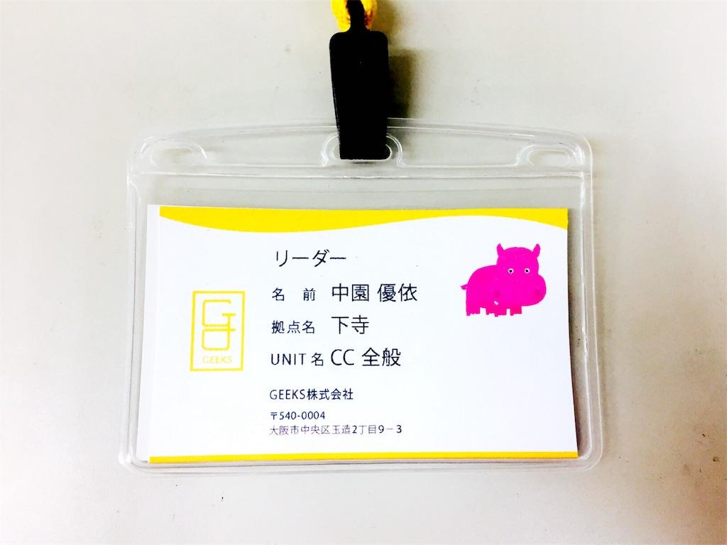 f:id:hanaki7921:20170330115357j:image