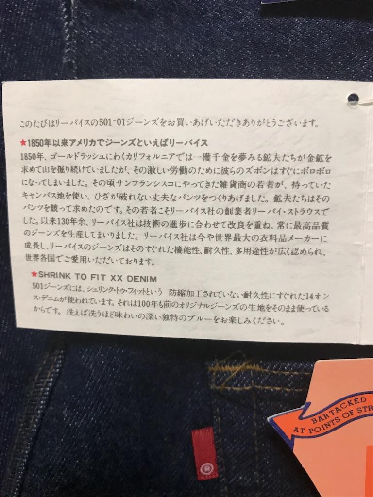 f:id:hanakichi116:20180513211600j:image