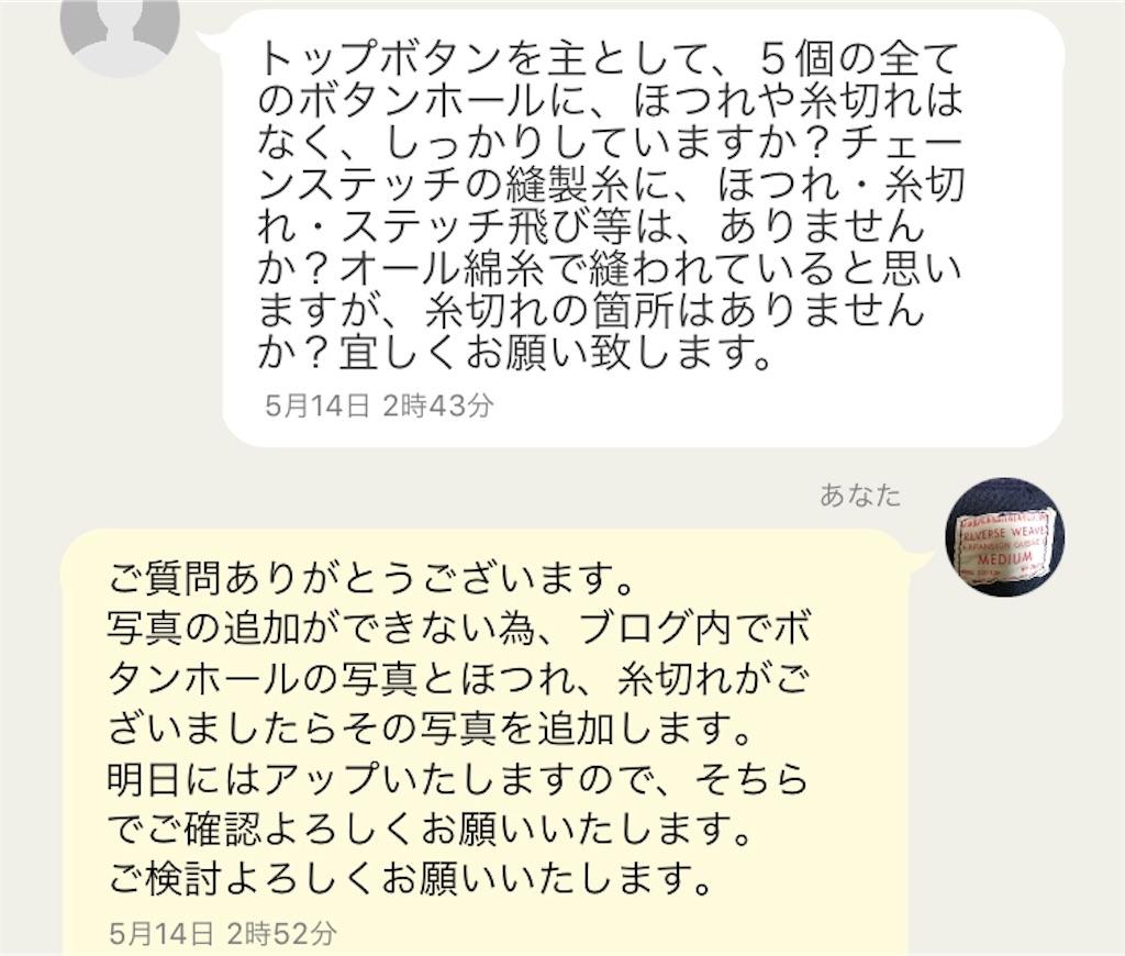 f:id:hanakichi116:20180514200210j:image