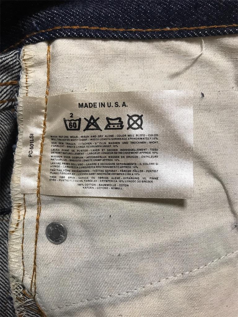 f:id:hanakichi116:20180525230419j:image