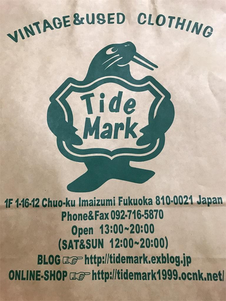 f:id:hanakichi116:20180622002209j:image