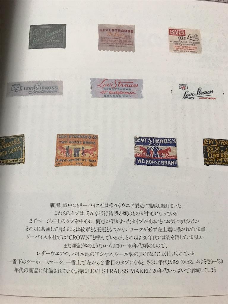 f:id:hanakichi116:20180707212858j:image