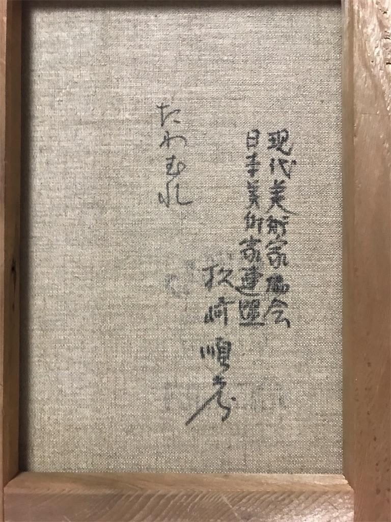 f:id:hanakichi116:20180802234818j:image