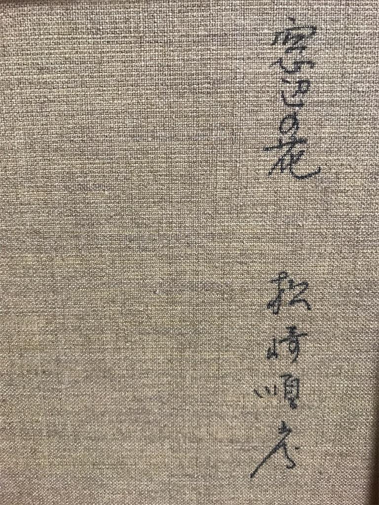 f:id:hanakichi116:20180804000651j:image