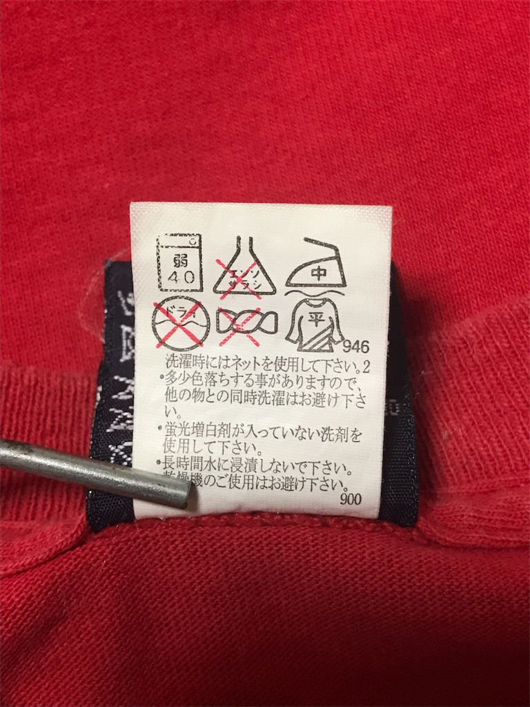 f:id:hanakichi116:20180819232508j:image