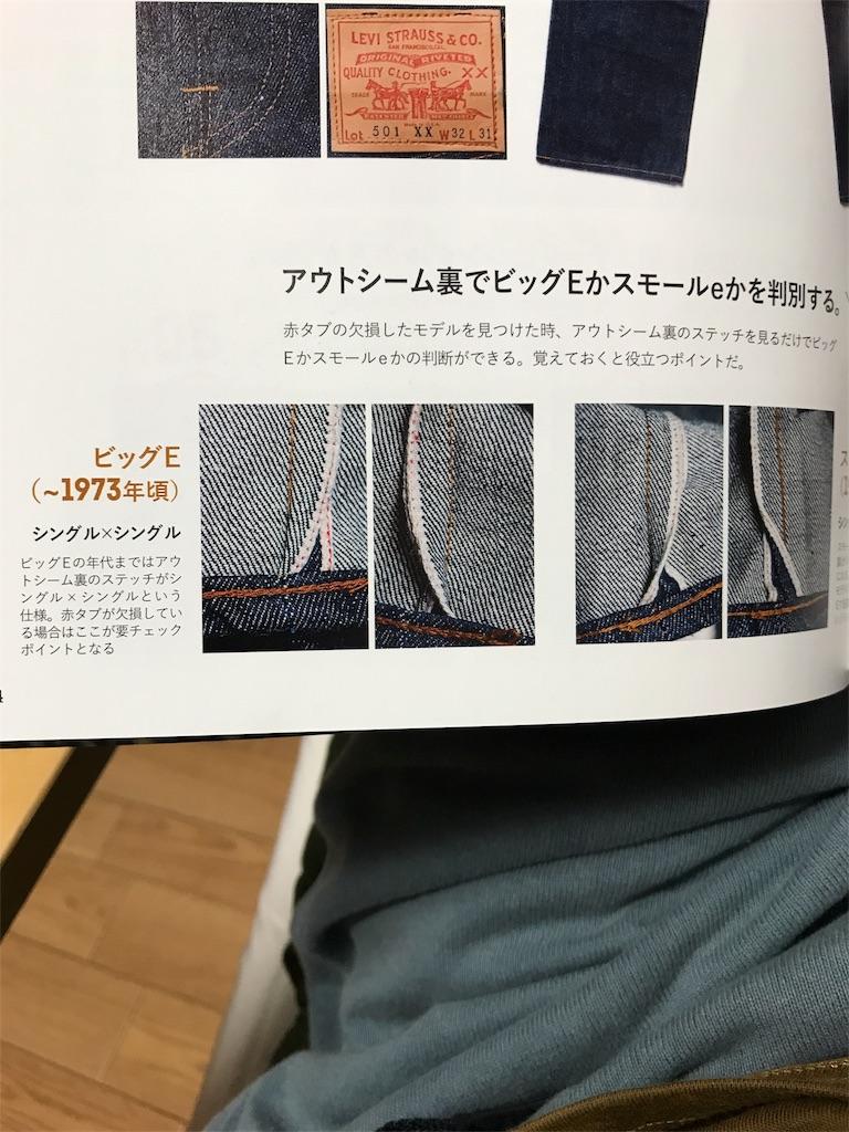 f:id:hanakichi116:20180909013351j:image