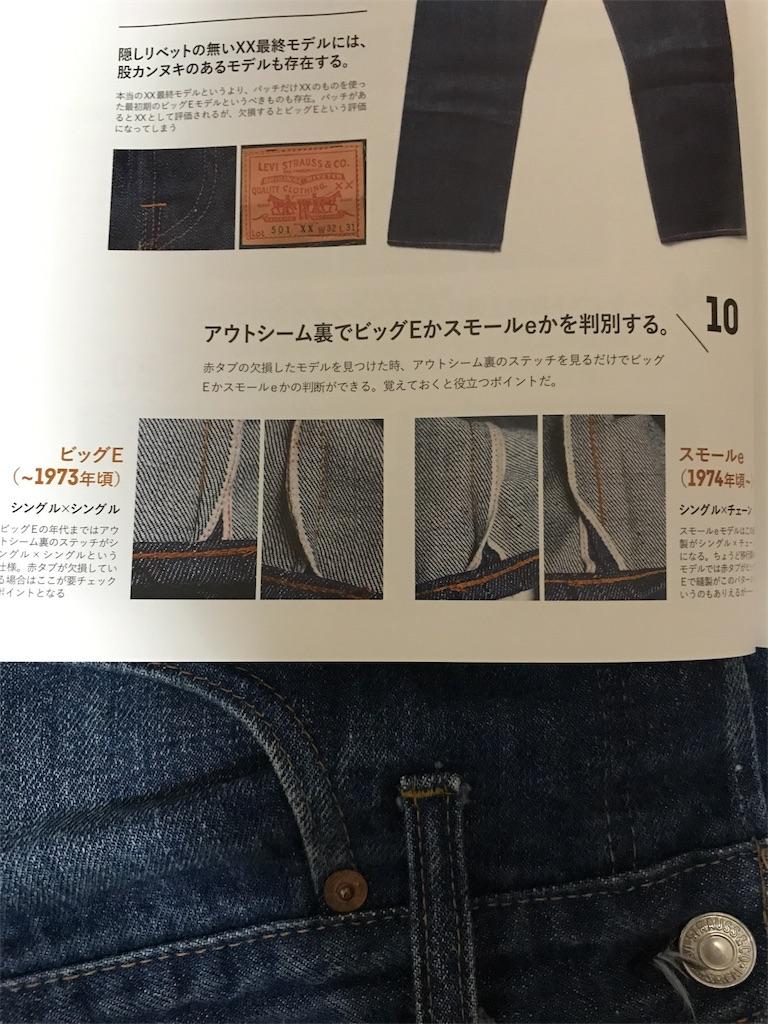 f:id:hanakichi116:20180920230633j:image