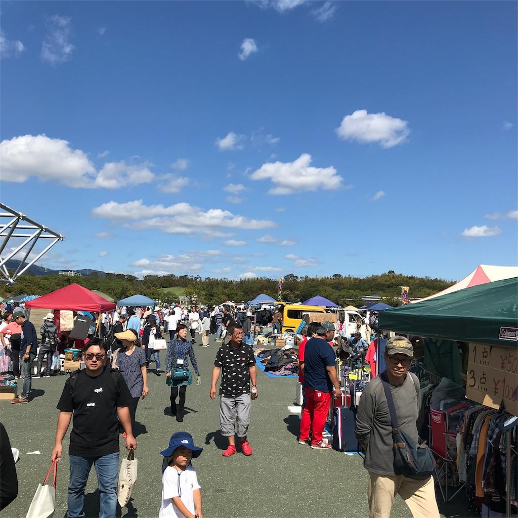 f:id:hanakichi116:20181008174901j:image