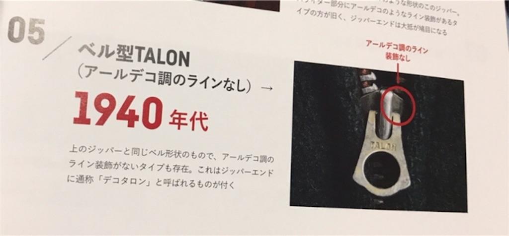 f:id:hanakichi116:20181230232531j:image