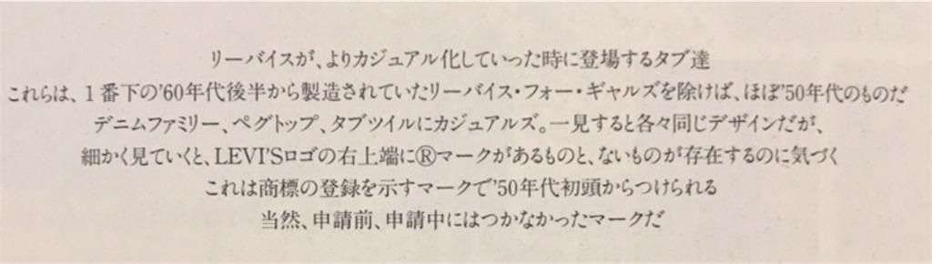 f:id:hanakichi116:20181230232914j:image