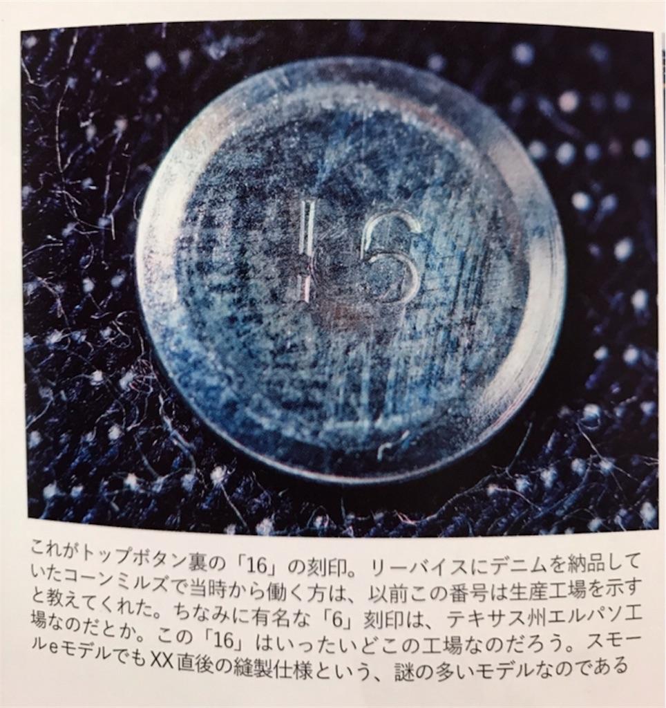 f:id:hanakichi116:20190125005025j:image