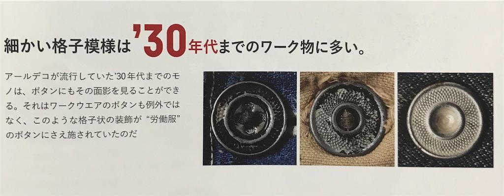f:id:hanakichi116:20200223094440j:image