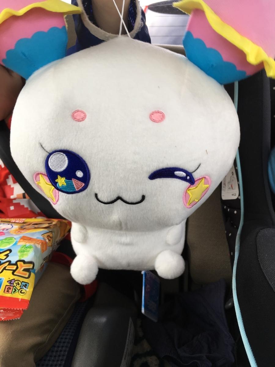 f:id:hanako-mofumofu:20190508152620j:plain