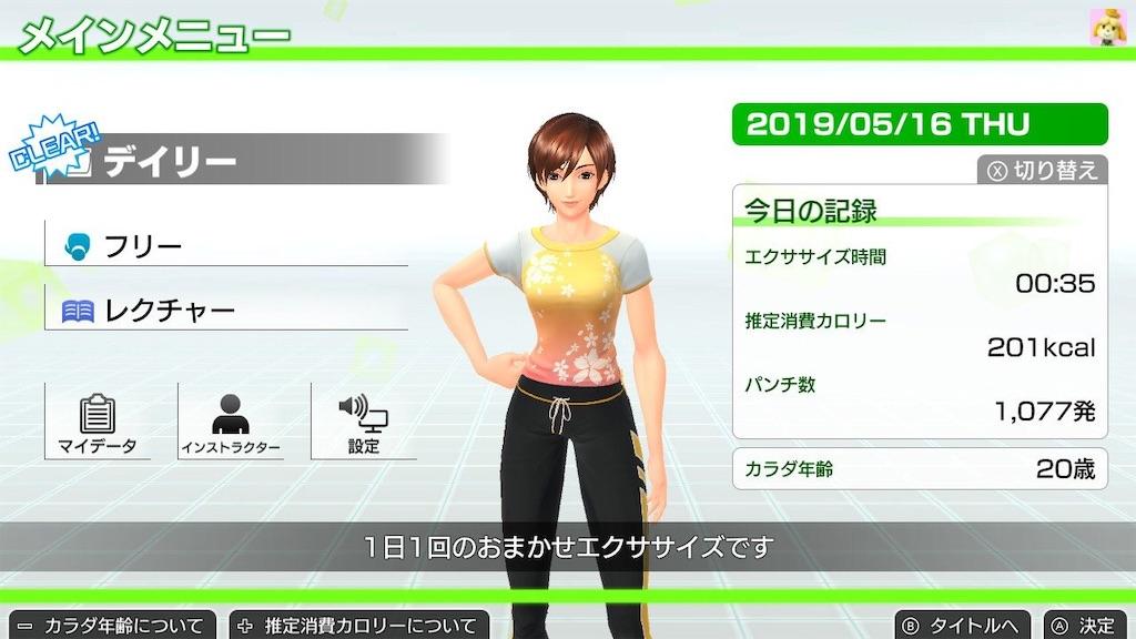 f:id:hanako-mofumofu:20190516144525j:image