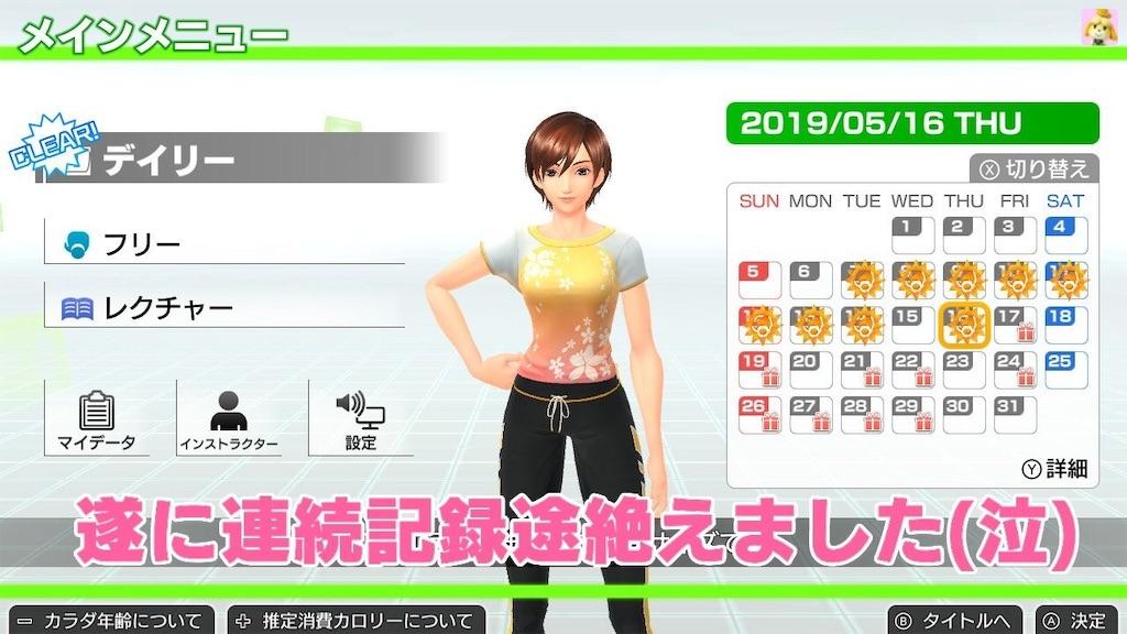 f:id:hanako-mofumofu:20190516144602j:image