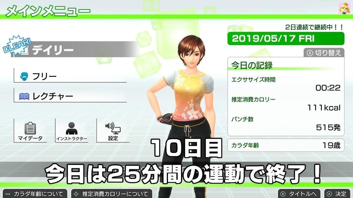 f:id:hanako-mofumofu:20190518011452j:plain