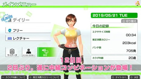 f:id:hanako-mofumofu:20190521232105j:plain