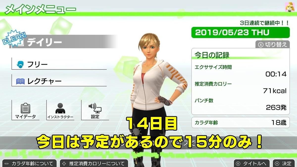 f:id:hanako-mofumofu:20190523144256j:plain