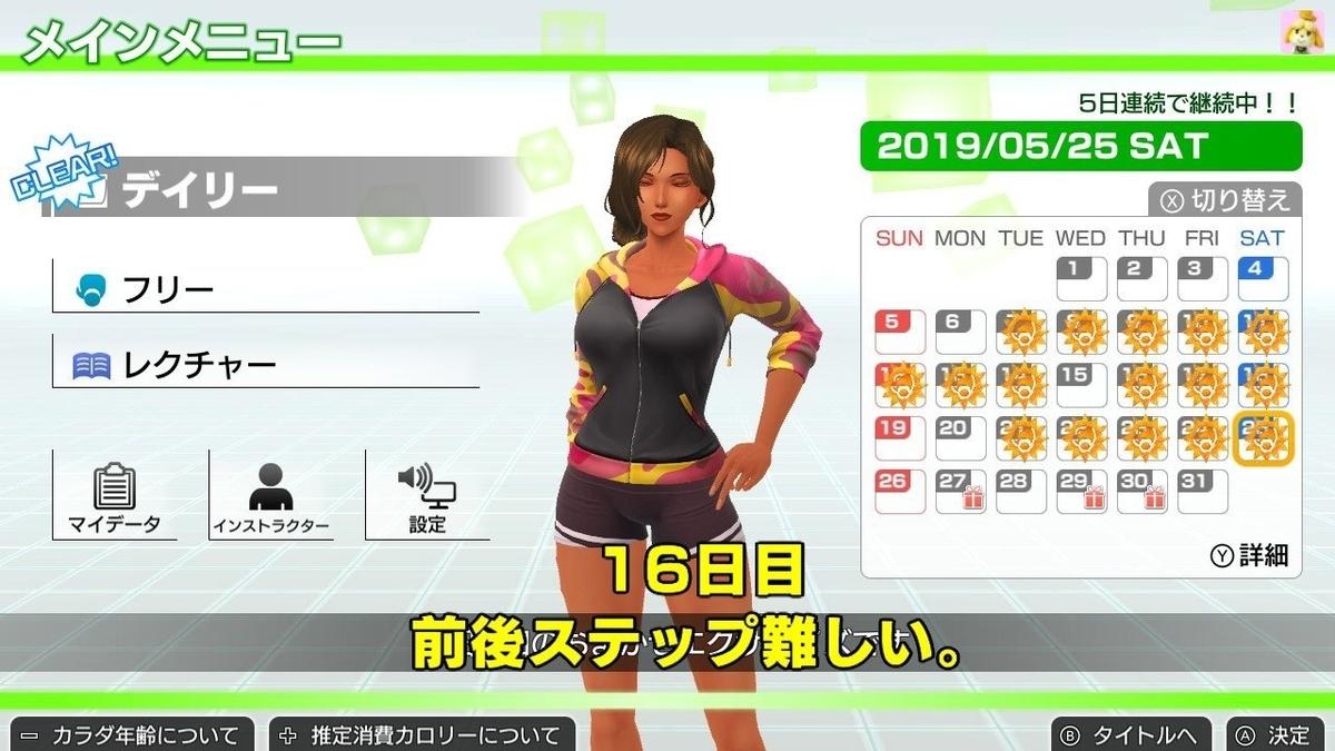 f:id:hanako-mofumofu:20190529002443j:plain