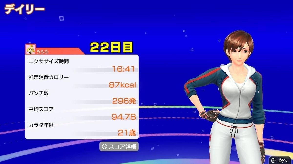f:id:hanako-mofumofu:20190606000910j:plain