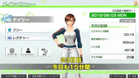 f:id:hanako-mofumofu:20190606001007j:plain