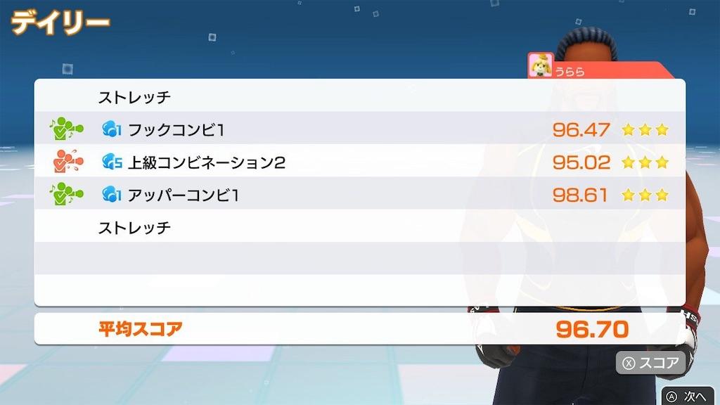 f:id:hanako-mofumofu:20190626235810j:image