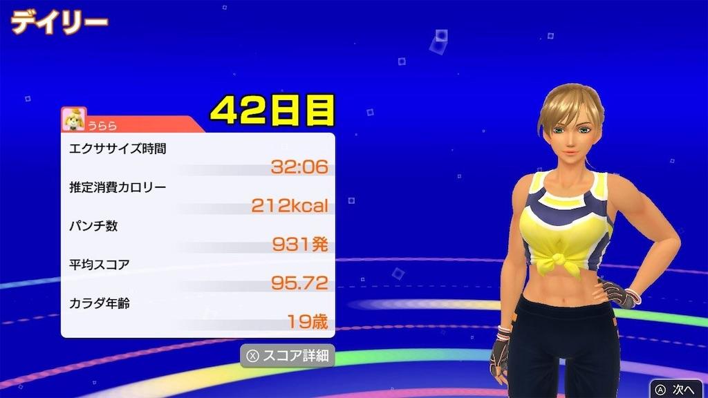 f:id:hanako-mofumofu:20190702152919j:image
