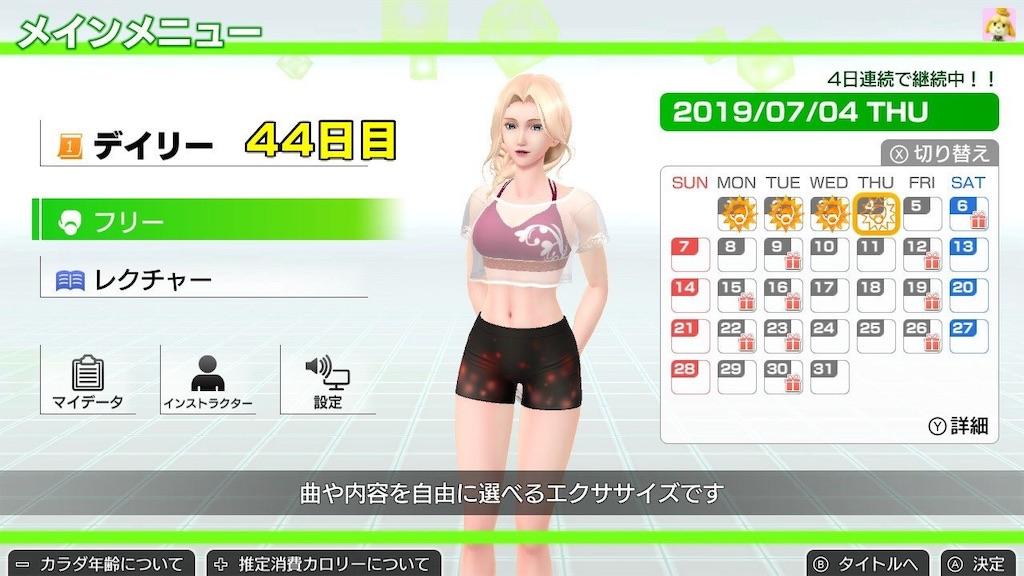 f:id:hanako-mofumofu:20190707024035j:image