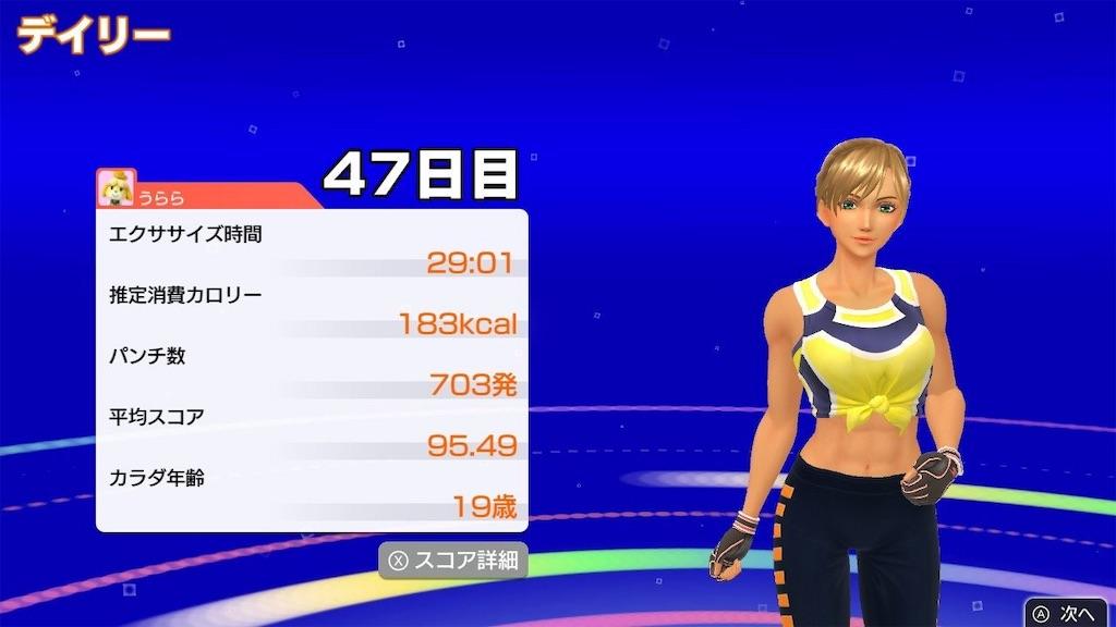 f:id:hanako-mofumofu:20190718142215j:image
