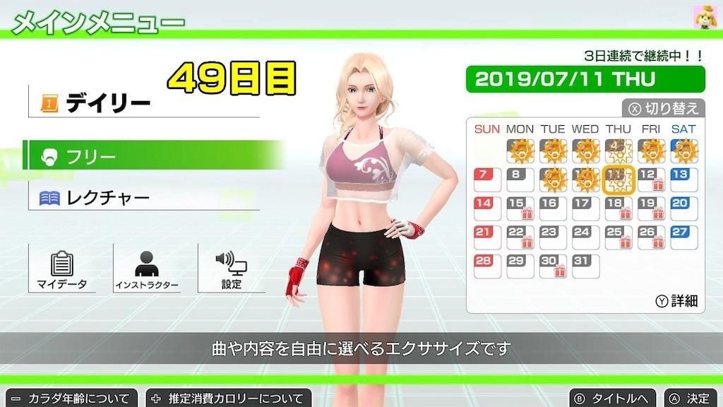 f:id:hanako-mofumofu:20190718142850j:image