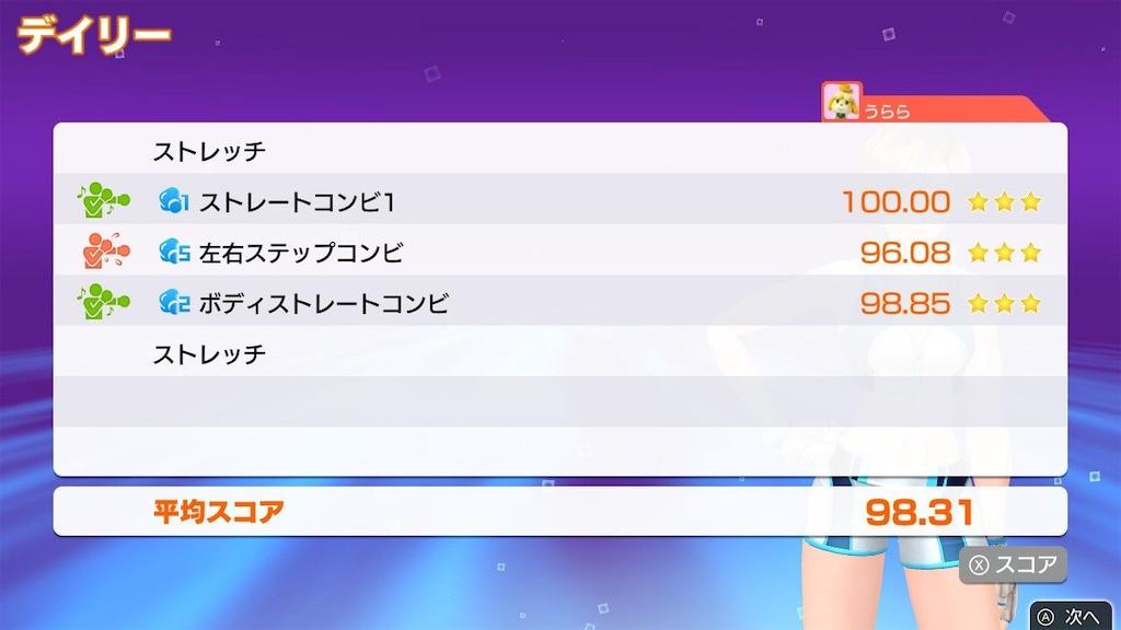 f:id:hanako-mofumofu:20190730000437j:image