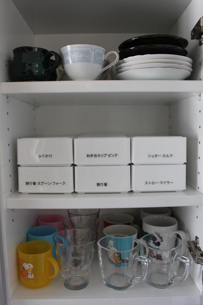 f:id:hanako-nichijyo:20180929072215j:plain