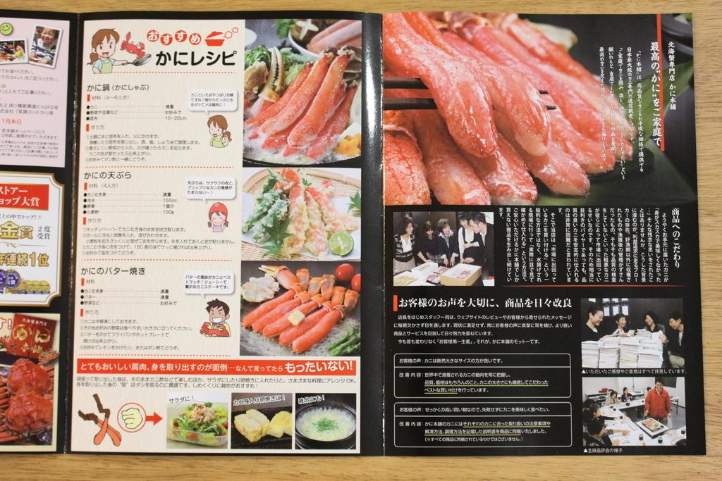 f:id:hanako-nichijyo:20181203091222j:plain