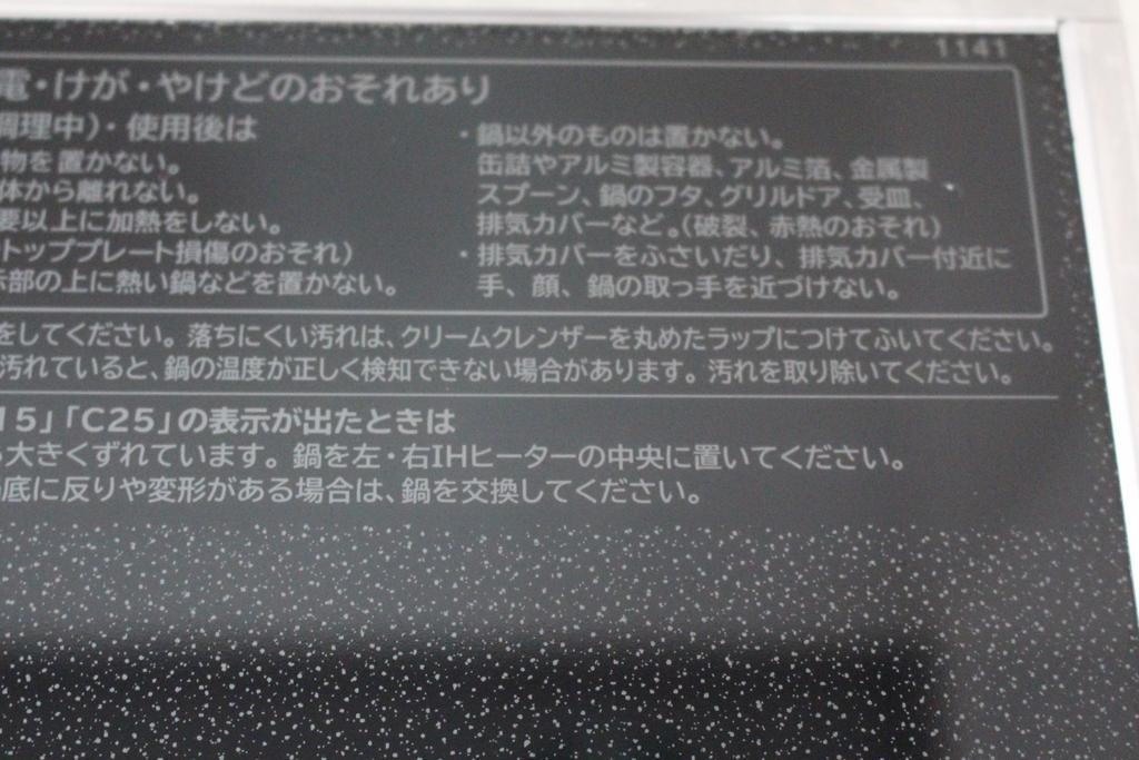 f:id:hanako-nichijyo:20181204085329j:plain