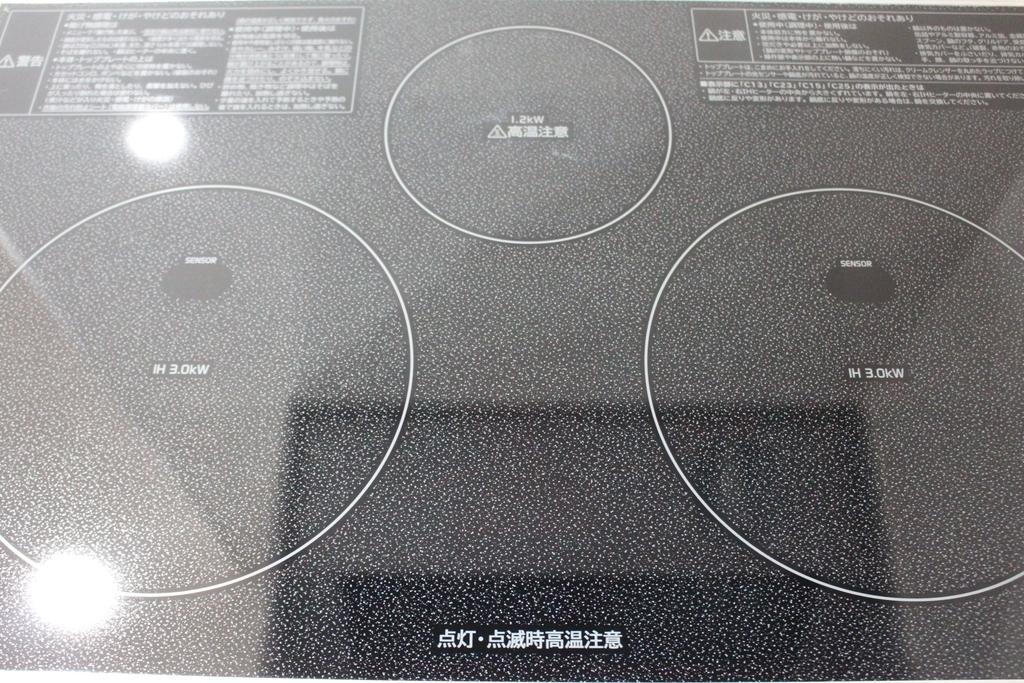 f:id:hanako-nichijyo:20181204094035j:plain