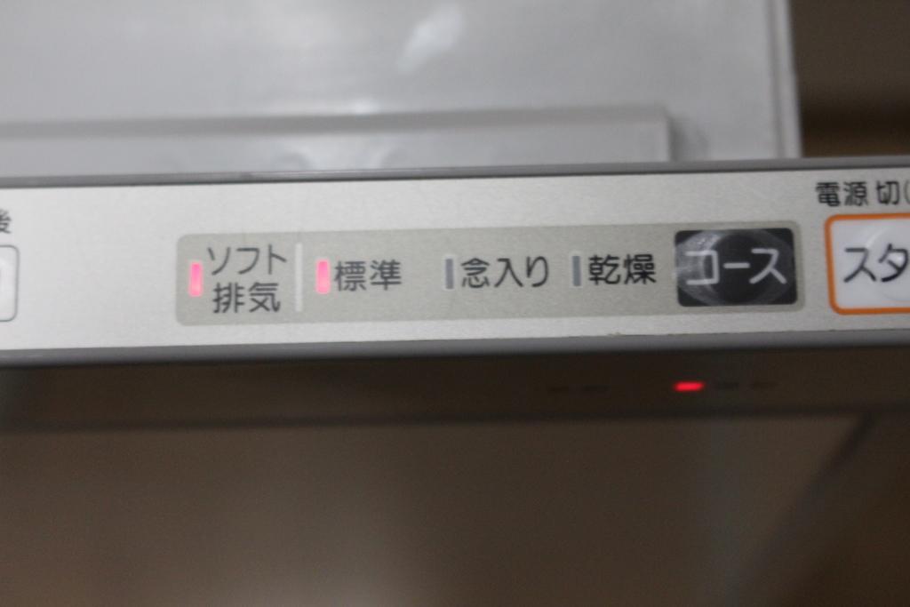 f:id:hanako-nichijyo:20181206105050j:plain