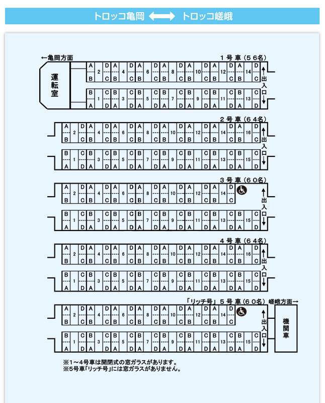 f:id:hanako-nichijyo:20201122133542j:plain