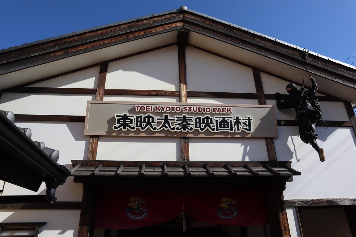 f:id:hanako-nichijyo:20201123110614j:plain