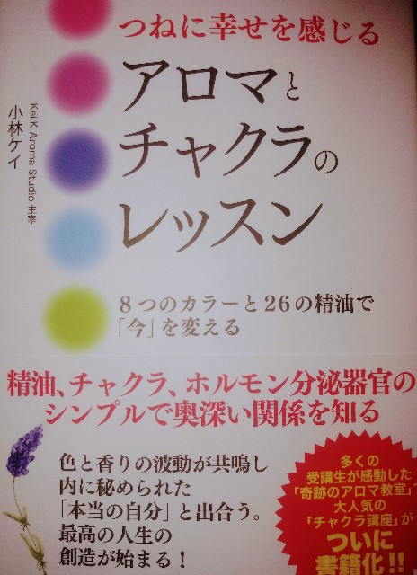 f:id:hanako1026:20210228215735j:image