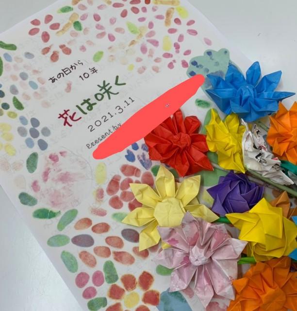f:id:hanako1026:20210311204705j:image