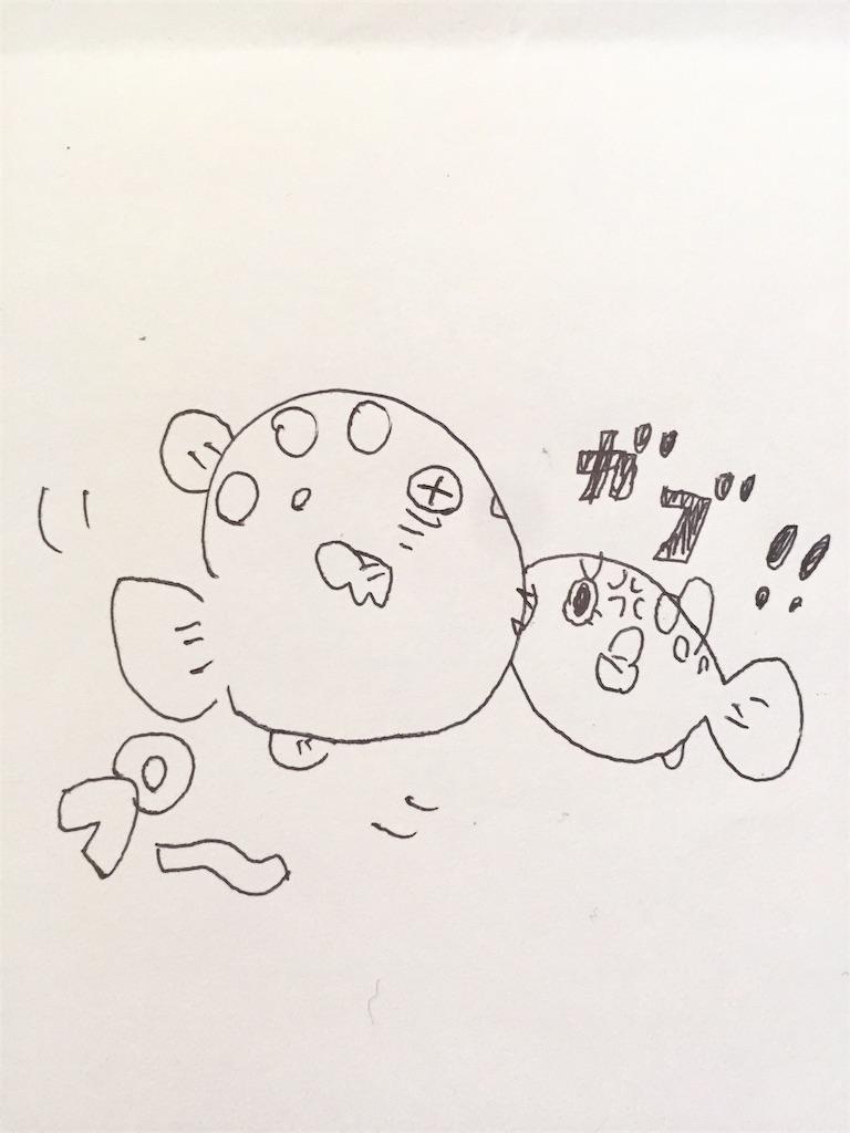f:id:hanako69:20170214140405j:image